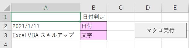 f:id:maekinblog:20210111222952p:plain