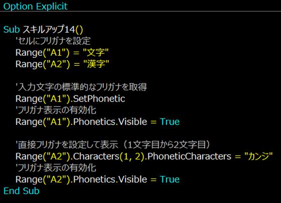 f:id:maekinblog:20210113224400p:plain