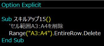 f:id:maekinblog:20210114212305p:plain