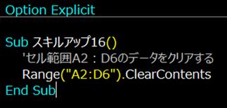 f:id:maekinblog:20210116213616p:plain