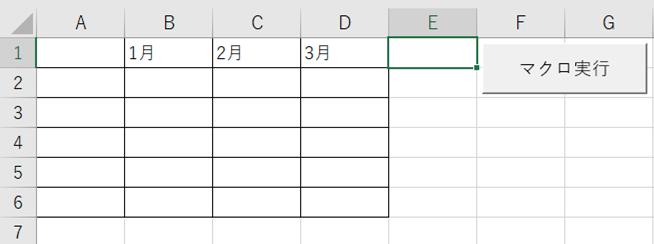 f:id:maekinblog:20210116213852p:plain