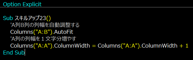 f:id:maekinblog:20210122221833p:plain
