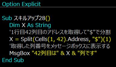 f:id:maekinblog:20210127221746p:plain