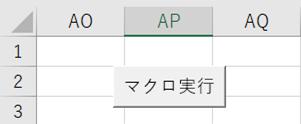 f:id:maekinblog:20210127224916p:plain