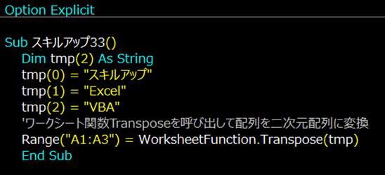 f:id:maekinblog:20210202215938p:plain