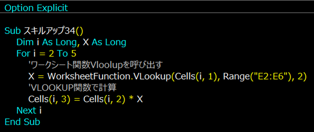 f:id:maekinblog:20210203231642p:plain