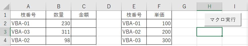 f:id:maekinblog:20210203232431p:plain
