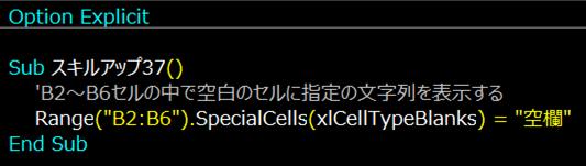 f:id:maekinblog:20210206225210p:plain