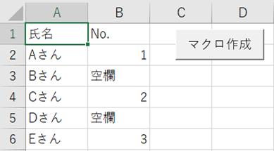 f:id:maekinblog:20210206225605p:plain