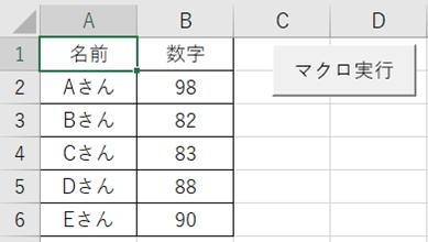 f:id:maekinblog:20210208223140p:plain