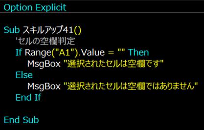f:id:maekinblog:20210211180923p:plain