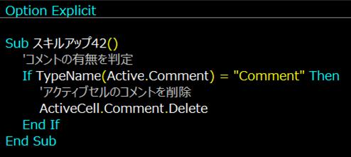 f:id:maekinblog:20210212230938p:plain