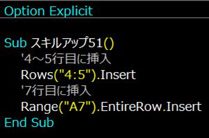 f:id:maekinblog:20210222215449p:plain