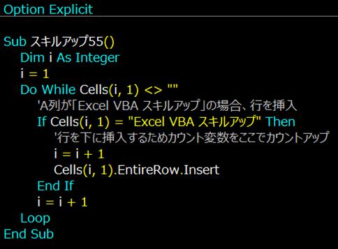 f:id:maekinblog:20210227192343p:plain