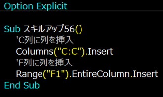 f:id:maekinblog:20210228205151p:plain