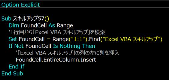 f:id:maekinblog:20210301221815p:plain