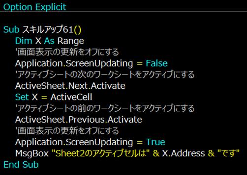 f:id:maekinblog:20210306211213p:plain