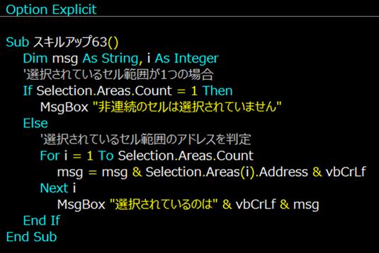 f:id:maekinblog:20210308232713p:plain
