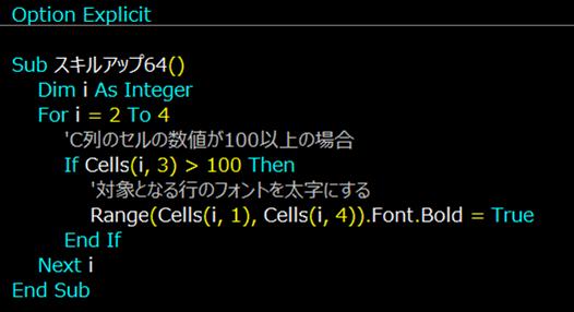 f:id:maekinblog:20210309215001p:plain