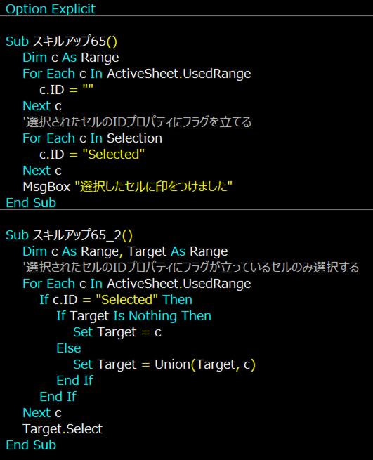 f:id:maekinblog:20210310222854p:plain
