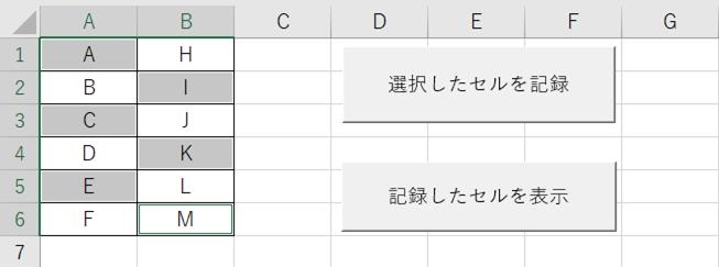 f:id:maekinblog:20210310223141p:plain