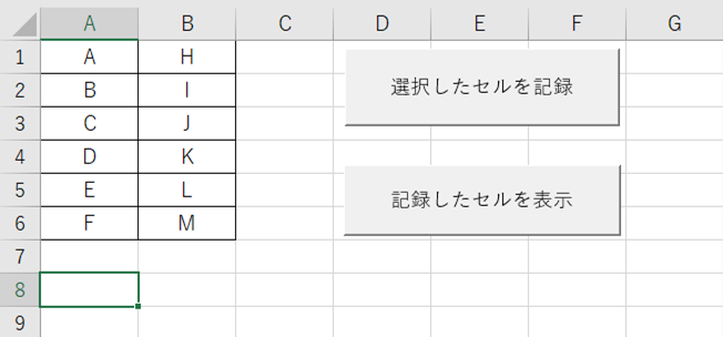 f:id:maekinblog:20210310223803p:plain