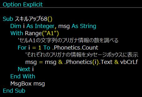 f:id:maekinblog:20210314184711p:plain