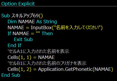 f:id:maekinblog:20210315210440p:plain