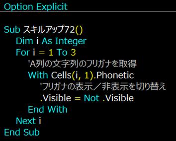 f:id:maekinblog:20210406215359p:plain