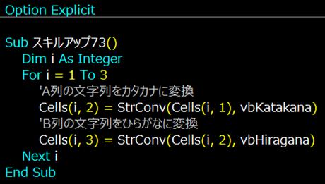 f:id:maekinblog:20210407211512p:plain