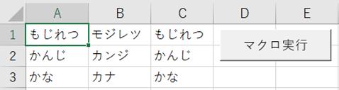 f:id:maekinblog:20210407211921p:plain