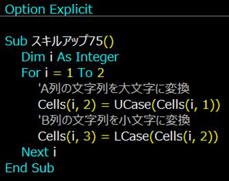 f:id:maekinblog:20210410185000p:plain