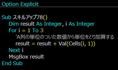 f:id:maekinblog:20210414211935p:plain