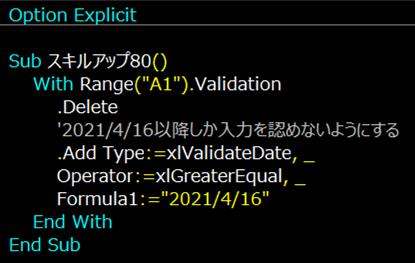 f:id:maekinblog:20210416212245p:plain