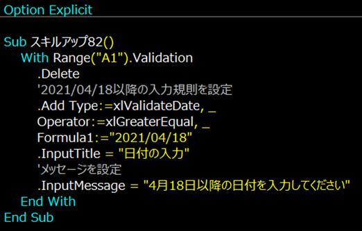 f:id:maekinblog:20210418213746p:plain