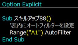 f:id:maekinblog:20210503211654p:plain