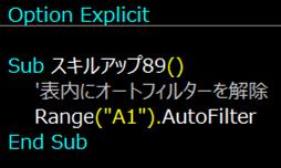 f:id:maekinblog:20210504200113p:plain