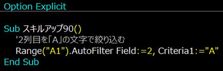 f:id:maekinblog:20210505182017p:plain