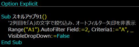 f:id:maekinblog:20210508165319p:plain
