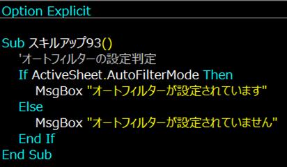 f:id:maekinblog:20210510204830p:plain