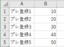 f:id:maekinblog:20210912205826p:plain