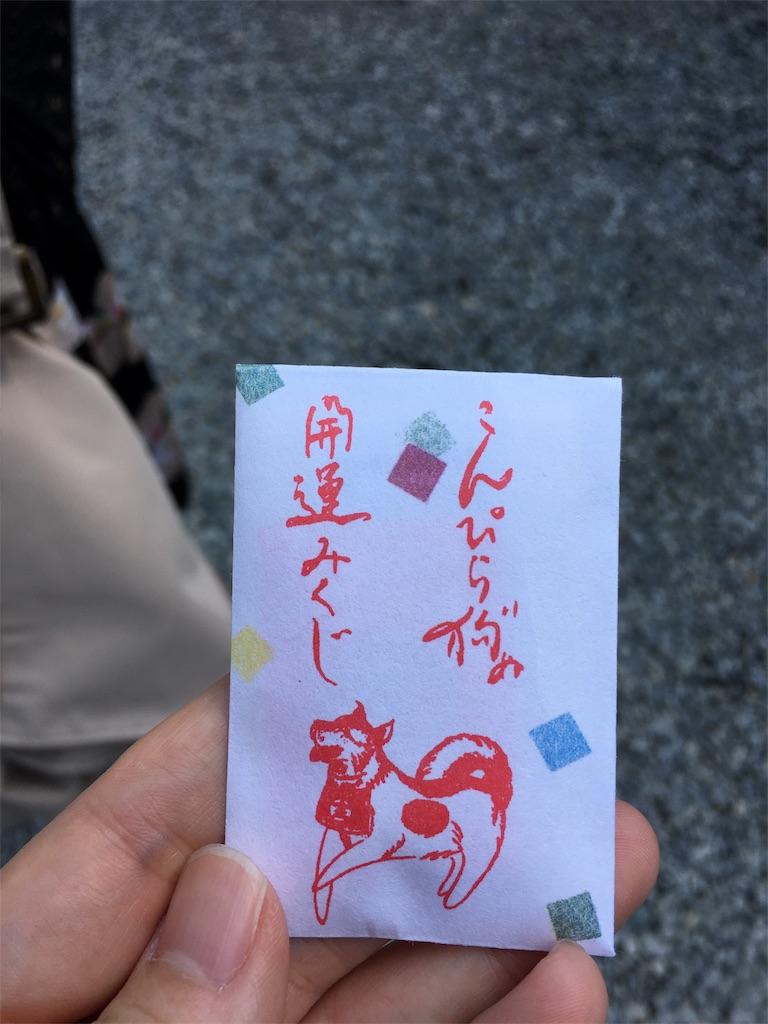 f:id:maeko88828195:20170502173116j:image