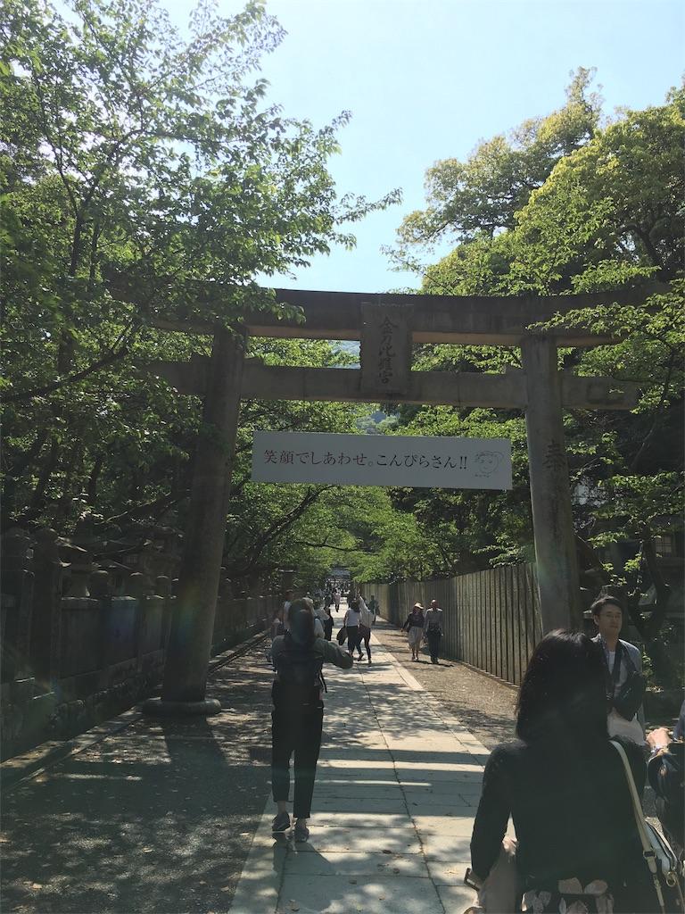 f:id:maeko88828195:20170502173136j:image