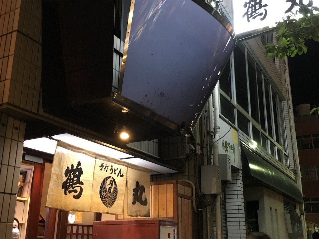 f:id:maeko88828195:20170502174258j:image