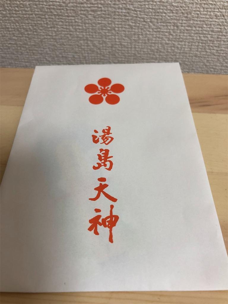 f:id:maeko88828195:20181109233002j:image