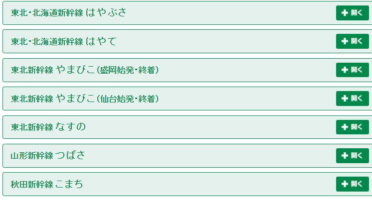 f:id:maemaechan:20210214214042p:plain