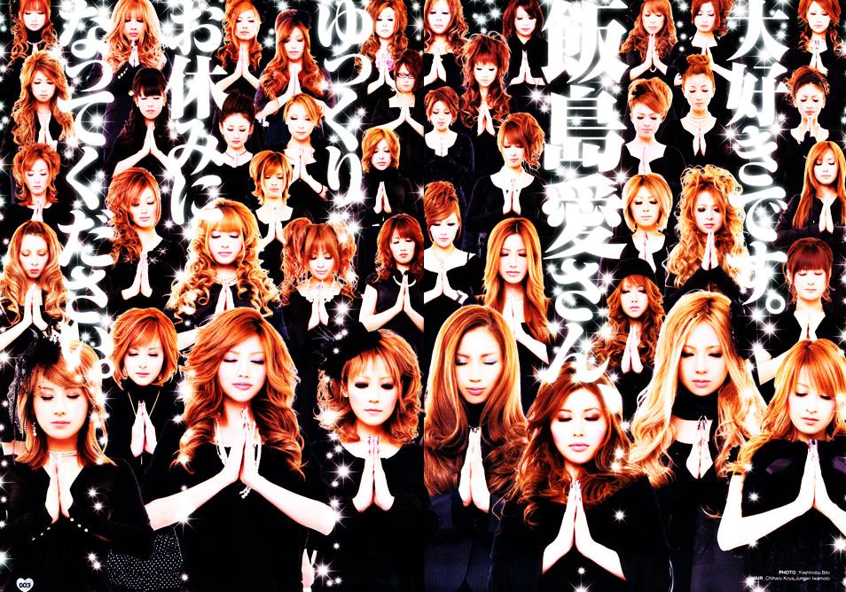 f:id:maemuki:20100121210837j:plain
