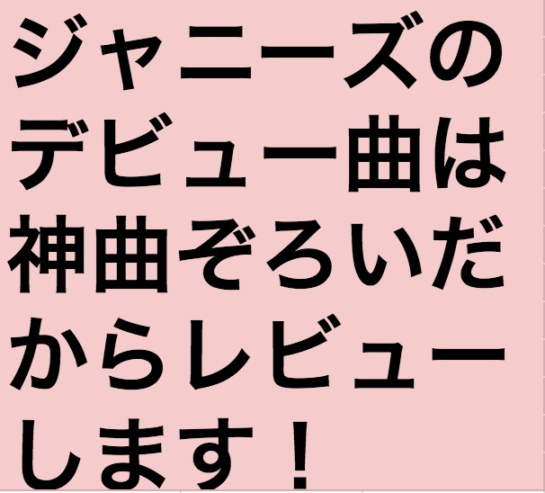 f:id:maemuki:20161230202601j:plain