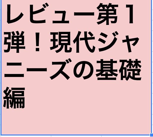 f:id:maemuki:20170101173940j:plain