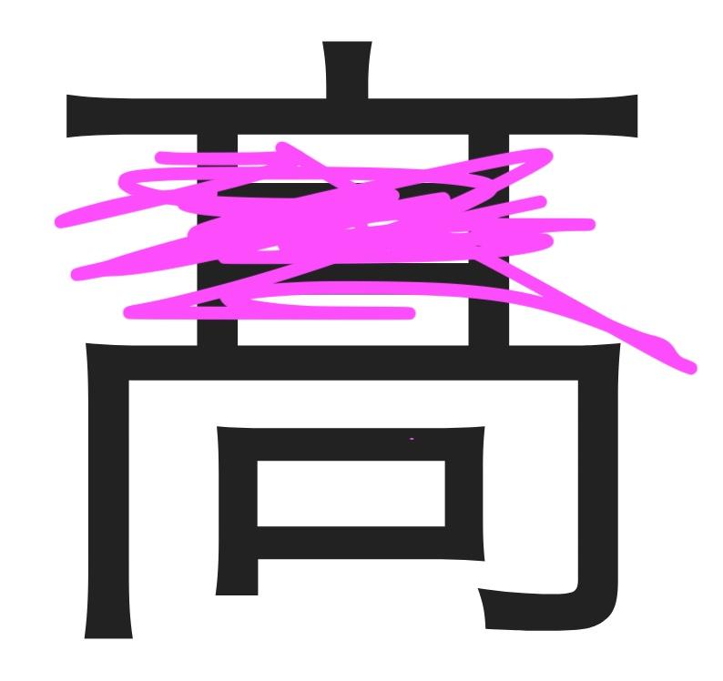 f:id:maemuki:20180310213510j:plain